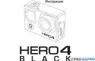 Инструкция для камеры gopro hero 4 black edition на русском