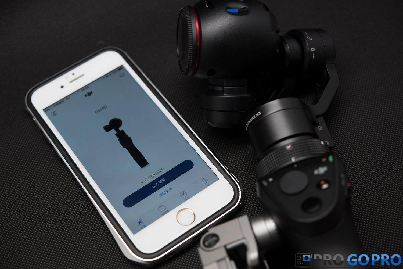 Приложение DJI Go для работы с камерой