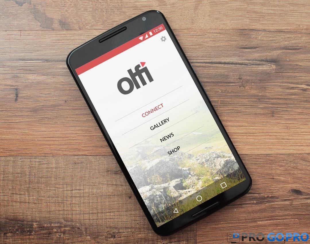 Приложение Olfi для IOS или Android